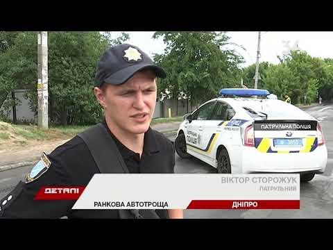 34 телеканал: В Днепре на Игрени  столкнулись фура и грузовик