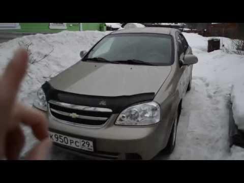 Обзор Chevrolet Lacetti 1.4 седан(Добротный автомобиль!)