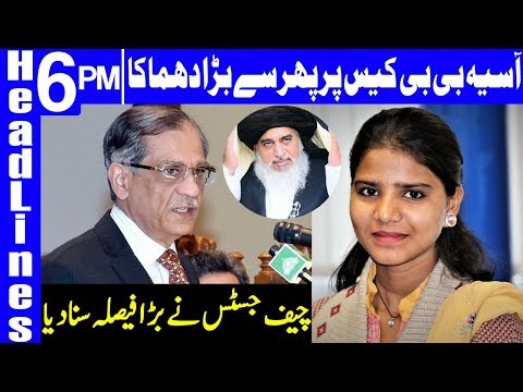 Big Decision of Supreme Court in Asia Bibi Case | Headlines 6 PM | 1 November 2018 | Dunya News