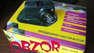 видео Видеорегистратор dexp rx-nano обзор