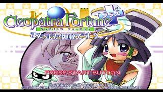 Cleopatra Fortune Plus [クレオパトラフォーチュンプラス] Game Sample - Arcade