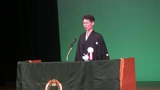 総本部会長吟詠「題楠公訣子図」藤原摂鵬(吟道摂楠流)2017.10.29