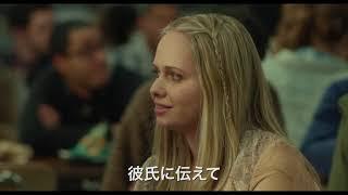 『クリミナル・タウン』予告編