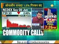 Commodities Live: Catch the action in commodities market; 17th May, 2019