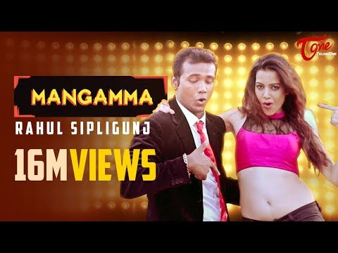 Mangamma | Official Music Video | Rahul Sipligunj, Diksha Panth - TeluguOne