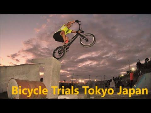 Bicycle Trial Natsuki Saito 自転車トライアル 斉藤夏樹 わくわくバイクトライアルひろば 2021,10,10 thumbnail