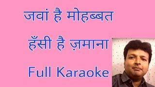 Jawan Hai Mohabbat Hansi Hai Zamana ; Full Karaoke; Noor Jehan