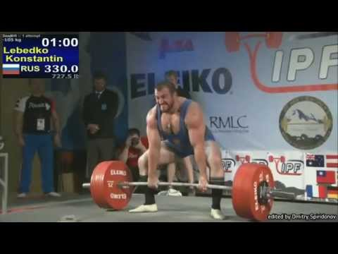 Category 105kg. IPF Worlds-2014, Aurora, USA. Leaders' Attempts.