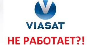 видео цифровое спутниковое телевидение viasat