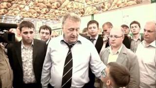 Жириновский раздает деньги красноярцам