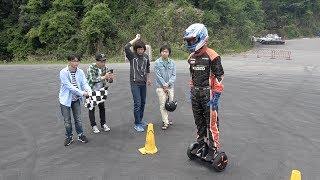 【プロレーサーも参戦】セグウェイレースバトル!!