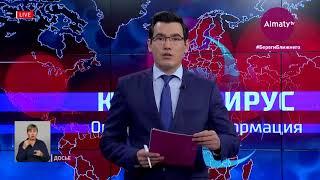 COVID 19 и СМИ журналисты Almaty tv рассказали как работали во время пандемии в 2020 году