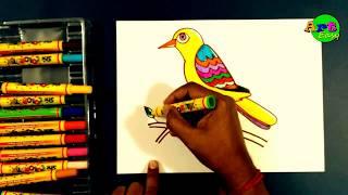 how to draw a nightingale bird