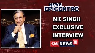NK Singh Exclusive On His Book 'Portraits Of Power' & On Mapping Reform Journey   News Epicentre