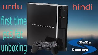 ps3 fat unboxing and review in Urdu and Hindi 2018