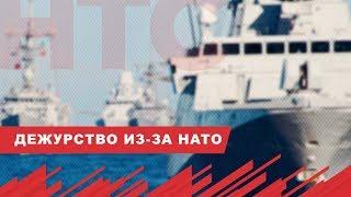 Корабли Черноморского флота вышли на дежурство из за учений НАТО