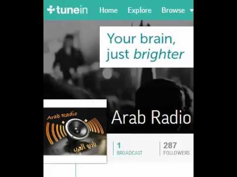 Arab Radio music 2014 احلى الاغاني والريمكسات من راديو العرب