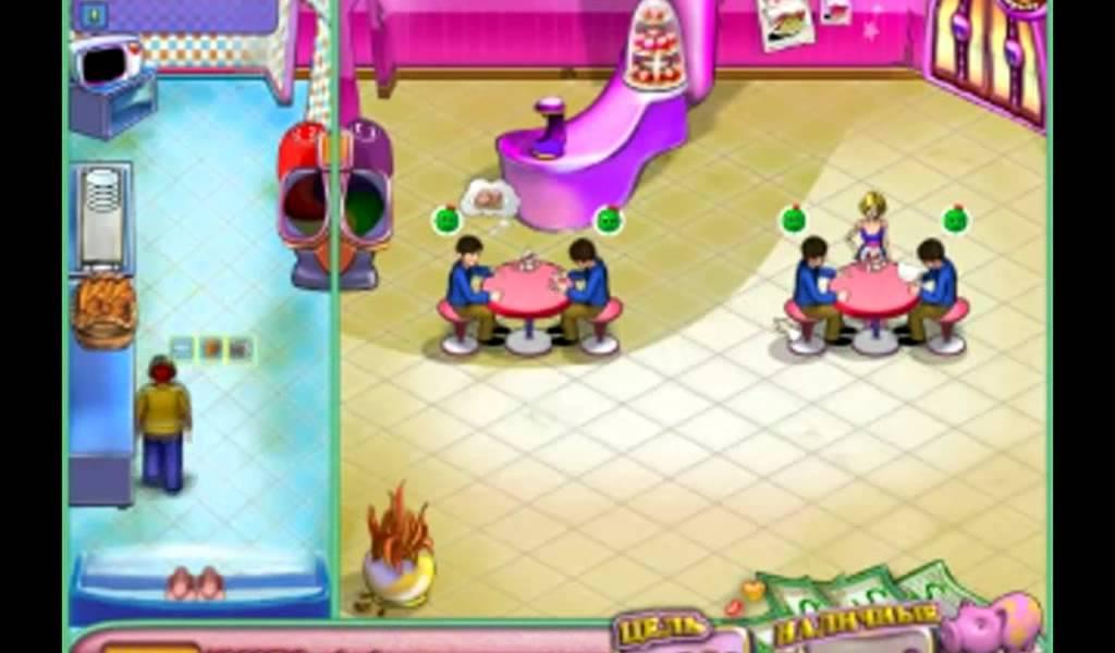 Игры онлайн для девочек бесплатно новая комната гонки онлайн бесплатно танки