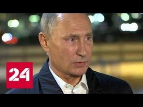 """Фильм """"Путин"""" за сутки собрал 4 миллиона просмотров - Россия 24"""
