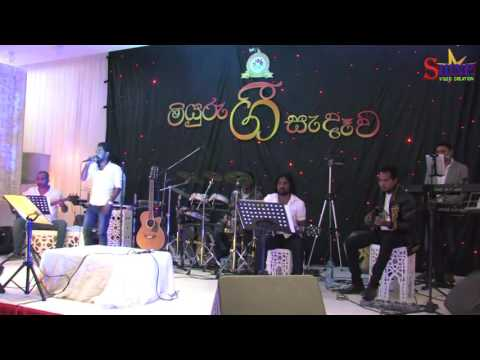 Ale Dingak Nirmana Music Band Kuwait