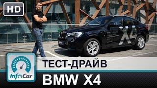 BMW X4  - тест-драйв InfoCar.ua (БМВ Х4)(Подробный тест-драйв абсолютно новой модели БМВ - BMW X4. Мы уже видели эту модель на китайском автосалоне..., 2014-08-21T21:31:17.000Z)