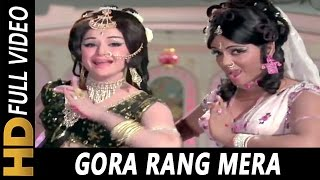 Gora Rang Mera | Asha Bhosle, Usha Mangeshkar | Aankhon Aankhon Mein 1972 Songs | Jayshree T