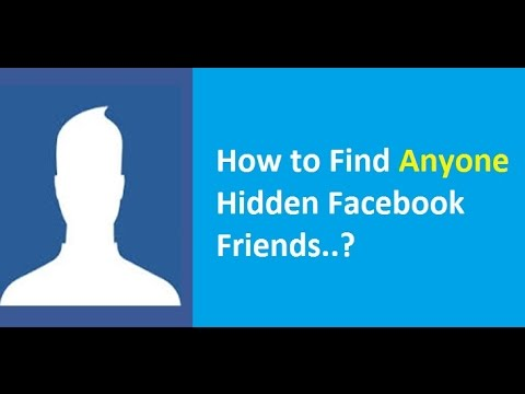 how to see friend requests in order