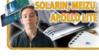 Защищенный смартфон Solarin в Брильантах, Meizu, Apollo Lite(, 2016-06-06T10:53:15.000Z)