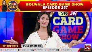 BOLWala Card Game Show  | Mathira Show | 16th September 2019 | BOL Entertainment