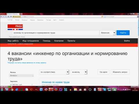 Работа в Минске. Поиск вакансий на сайте Тут бай