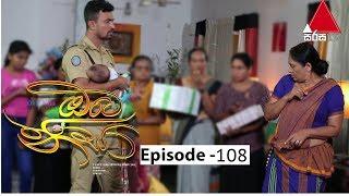 Oba Nisa - Episode 108 | 22nd July 2019 Thumbnail