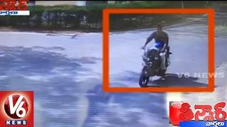 Four Bikes Stolen From Karimnagar Police Headquarters | Teenmaar News