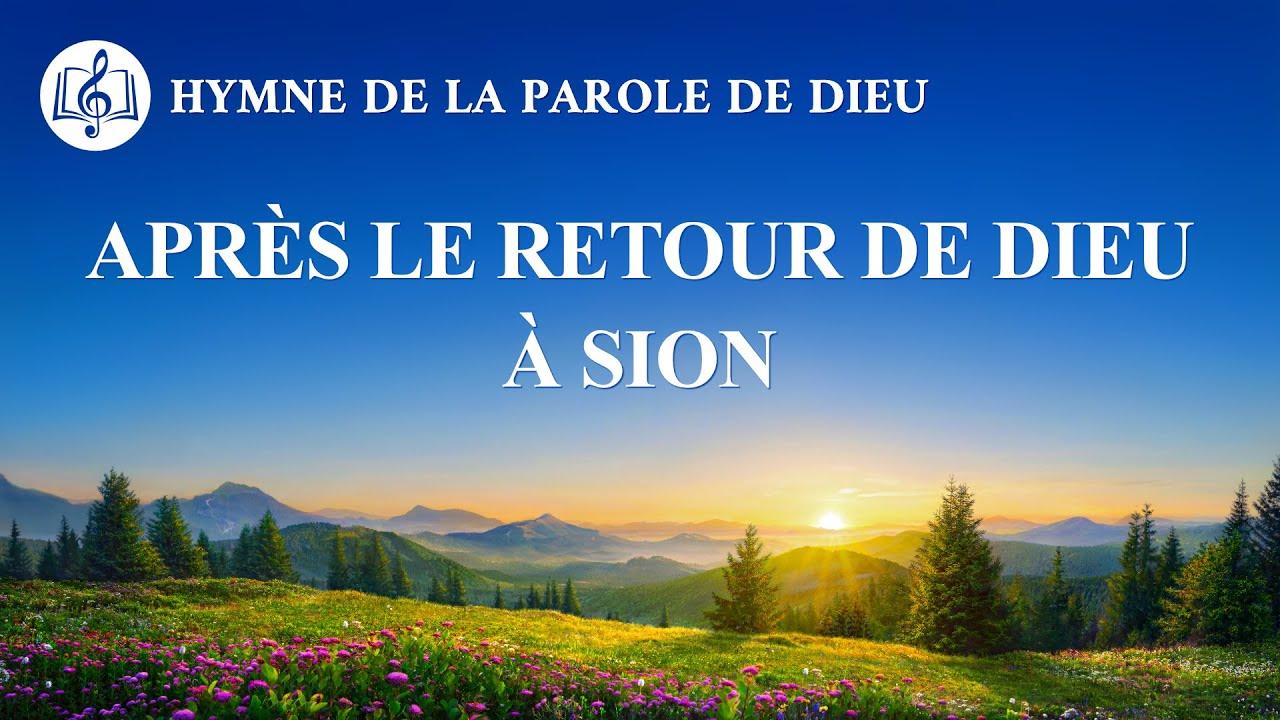 Musique chrétienne 2020 « Après le retour de Dieu à Sion »