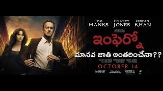 Download Hindi Video Songs - Inferno - Telugu Trailer