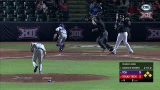 2018 Baseball Championship - TCU vs Texas Tech Baseball Highlights, Game 4