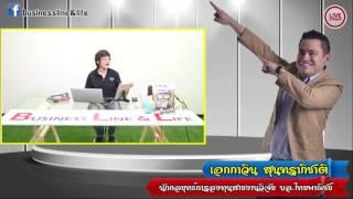 Business Line & Life 19-5-60 on FM.97 MHz