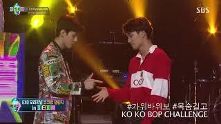 Kokobob Challenge - EXO