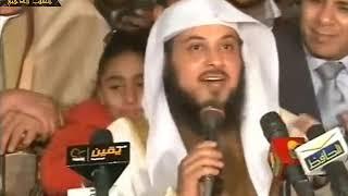 قصة الأعمش مع المصري باللهجة المصرية - د. محمد العريفي