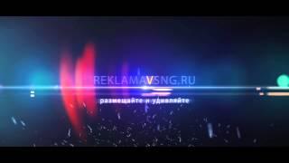 Видео Реклама в Снг,Актобе,Казахстан(Video advertising v Aktobe,раскрутка видео рекламы в Казахстане,Казахстанский видео сайт,продвижение рекламных видео..., 2014-04-27T19:43:00.000Z)