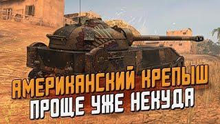 я познал Дзен этого Chrysler K - Он способен танковать! / Wot Blitz