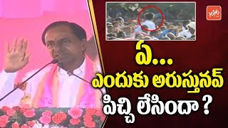 KCR funny comments on Minister || 2day 2morrow