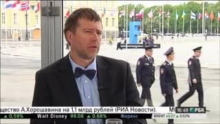 видео Министерство юстиции Российской Федерации