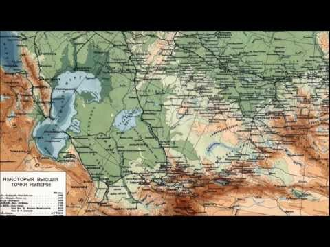 First Anglo-Afghan War (Auckland's Folly) Part 7