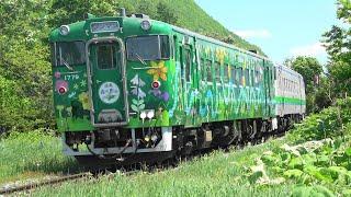 上川発遠軽行き普通列車でキハ40形《道東 森の恵み》を回送