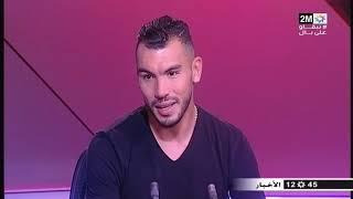 كيف عاش اللاعب عبد الرحيم شاكير فوز فريقه الرجاء بالبطولة الاحترافية ؟