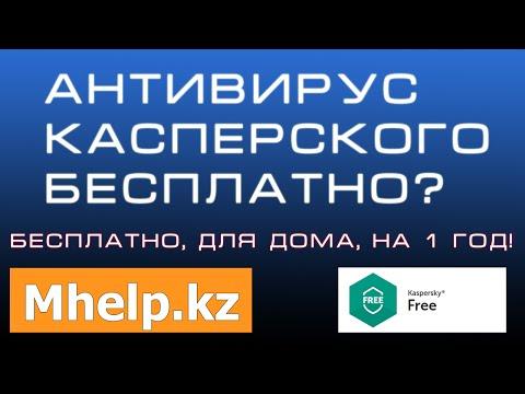 Рабочие прокси Россия для чекер tdbank аренда анонимных прокси