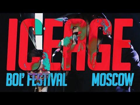 ICEAGE @ БОЛЬ FESTIVAL, MOSCOW 08/07/2017