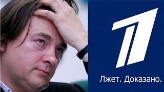 """ЛОЖЬ """"Первого канала"""" или фальсификация итогов шоу «Большие гонки»"""
