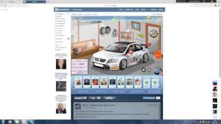 Заработок на игровую валюту любимых онлайн-игр голосов вконтакте  выполняя простые задания.