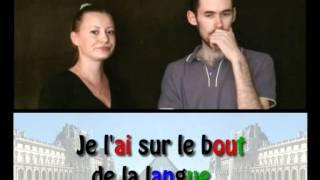Урок французского языка. Полезные выражения.